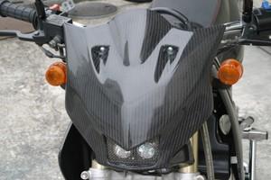 【A-TECH】Stringer 複合式頭燈整流罩 - 「Webike-摩托百貨」