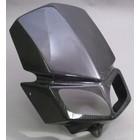 【A-TECH】Stringer 頭燈整流罩特殊型