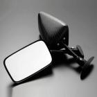 A-TECH Full adjustable dry carbon mirror Cowling for model Type 2
