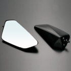 A-TECH Full adjustable dry carbon mirror Cowling for model Type 4