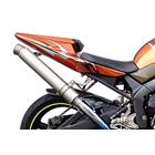 【ASAHINA RACING】EXTEC Titanium formula 排氣管尾段