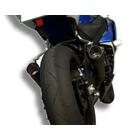 【ASAHINA RACING】EXTEC GP擴音型雙管排氣管尾段