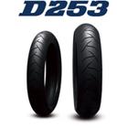 ダンロップ:DUNLOP/D253