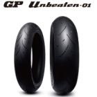 ダンロップ:DUNLOP/SPORTMAX GP Unbeaten-01