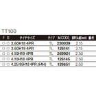 【DUNLOP 登錄普】TT100 【3.60H18 4PR TL】輪胎