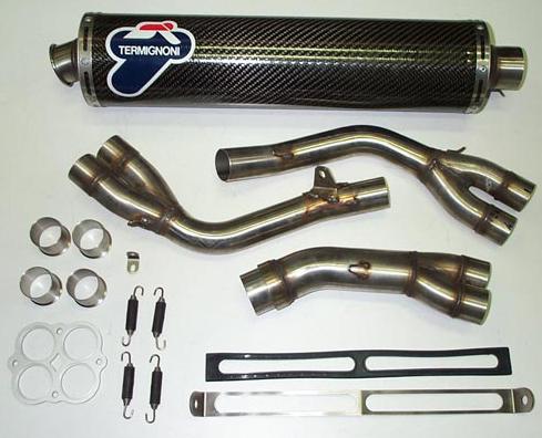 排氣管尾段