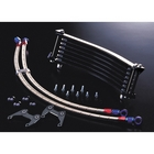 NITRO RACING Oil coolerHIGHMount kit