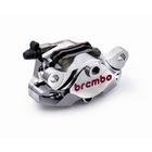 【brembo】後卡鉗套件 P2 84mm 鍍鎳塗層