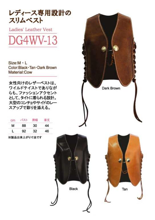 【DEGNER】女用騎士背心 - 「Webike-摩托百貨」