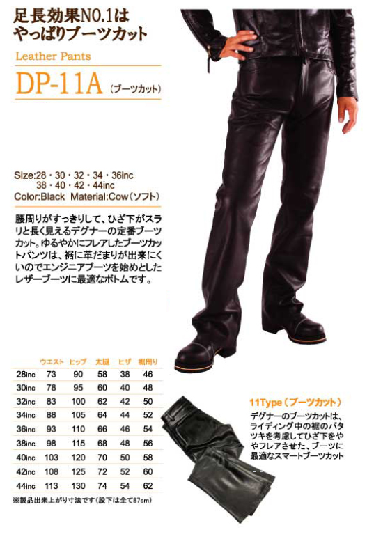 【DEGNER】皮褲 - 「Webike-摩托百貨」
