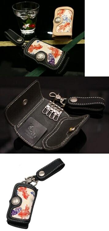 花山 鑰匙包