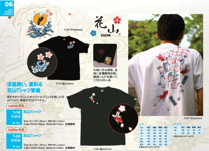 【DEGNER】花山T恤 (櫻花金魚) T-2K - 「Webike-摩托百貨」