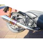 【KOTANI MOTORS】FORZA Si(MF12)用 BLITZ 漸層鈦合金全段排氣管 S