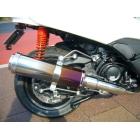 【KOTANI MOTORS】FORZA Si(MF12)用 BLITZ 漸層鈦合金全段排氣管