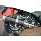 【KOTANI MOTORS】FORZA Si(MF12)用 BLITZ 全段排氣管 黑金屬色