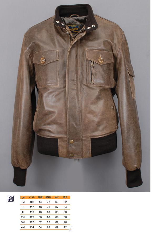 皮革外套 6WJ-1