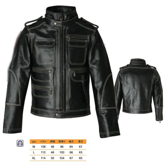 皮革外套 7WJ-1