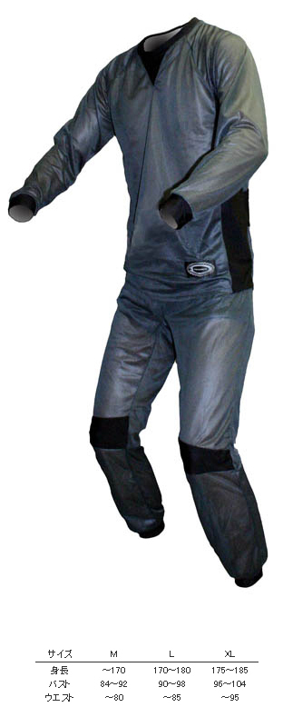 COOLMAX 內穿套裝 INS-2P-1T