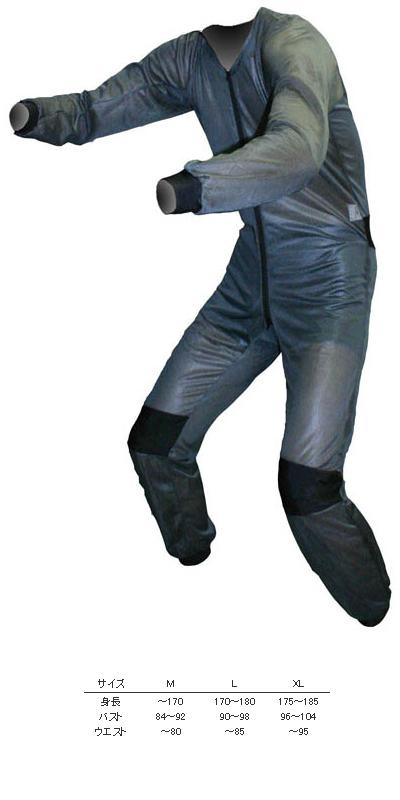COOLMAX 內穿套裝 INS-6T