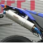 【BEET】New NASSERT-R UP 排氣管尾段