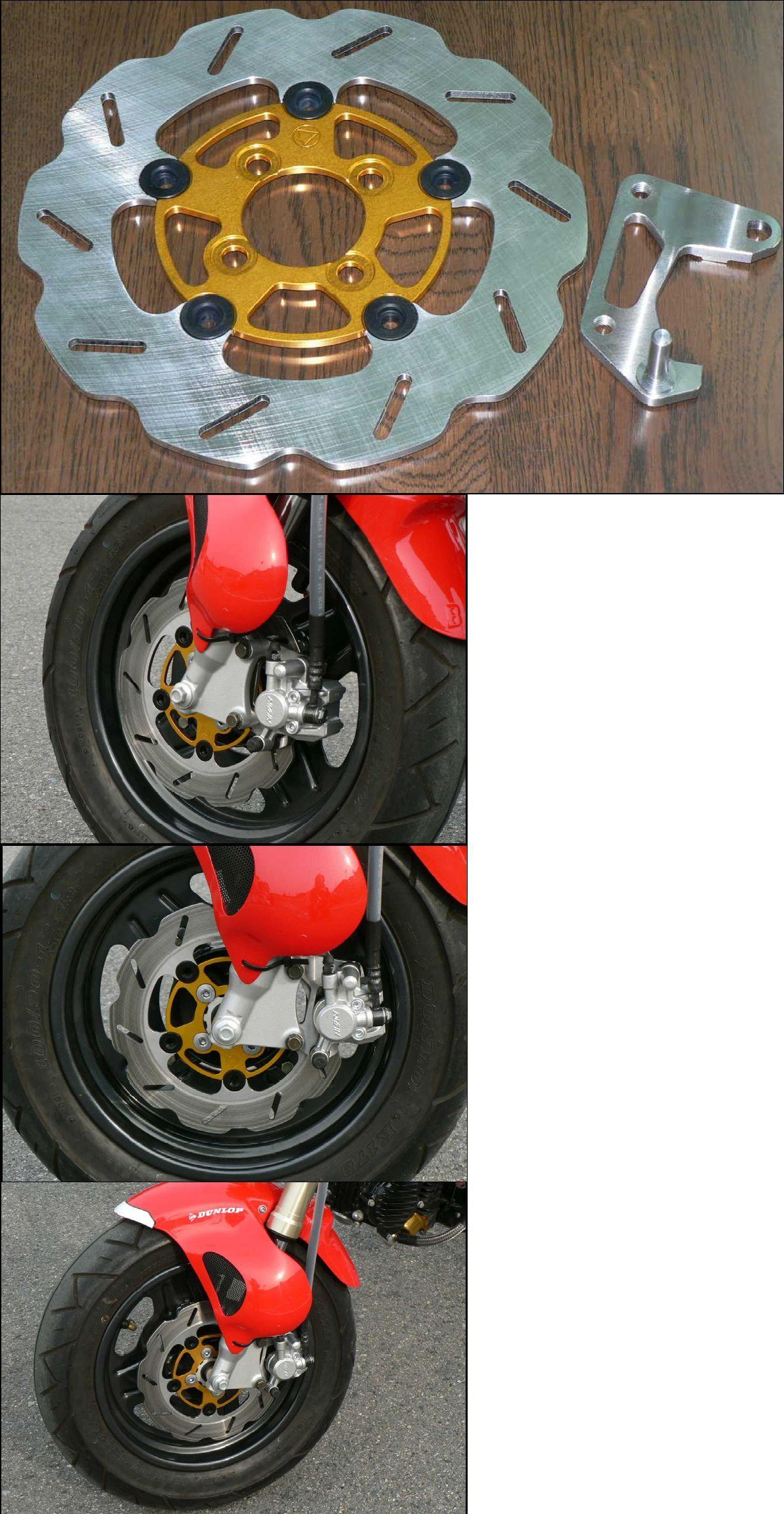 標準型加大煞車碟盤套件