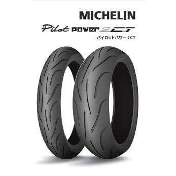 michelin pilot power 2ct 160 60zr17 m c 69w tl. Black Bedroom Furniture Sets. Home Design Ideas