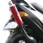 【BURIAL】Blaze (Scooter用) 維修用消音器 紫