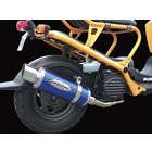 【BURIAL】Metal Hybrid Drager 全段排氣管 藍