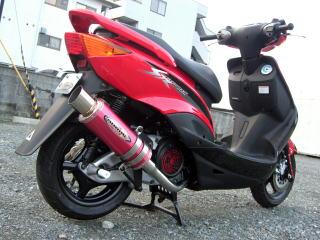 Metal Hybrid Drager 全段排氣管 紅