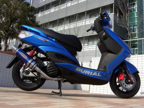 Metal Hybrid Drager 全段排氣管 藍