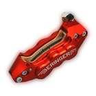 【BERINGER】AEROTEC CALIPER 煞車卡鉗 左用 (紅色)