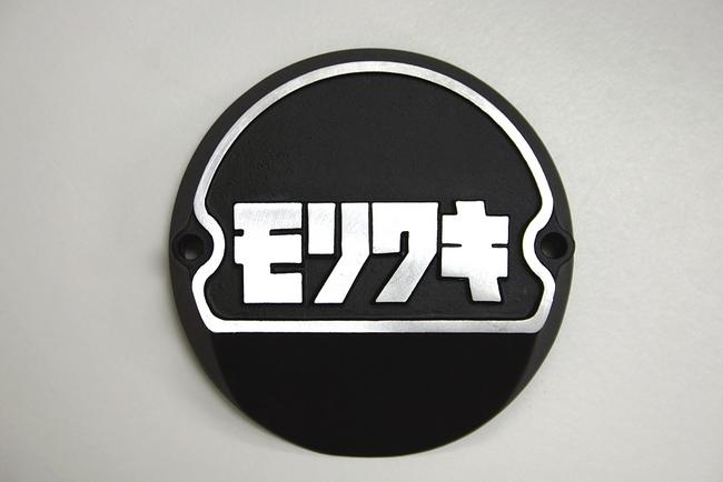 【MORIWAKI】電盤外蓋 - 「Webike-摩托百貨」