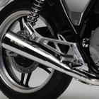 MORIWAKI Dual Megaphone Exhaust Stainless Steel