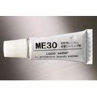 MORIWAKI ENGINEERINGモリワキエンジニアリング/ME30/耐熱シール剤