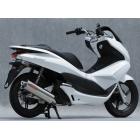【YAMAMOTO RACING】SPEC-A 橢圓型排氣管尾段