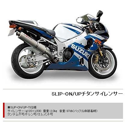 Spec A UP 排氣管尾段