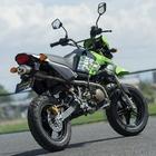 【YAMAMOTO RACING】SUS RS4-C 競賽型鈦合金排氣管尾段