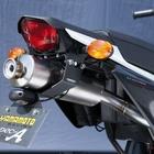 【YAMAMOTO RACING】SUS RS4-C 鈦合金排氣管尾段