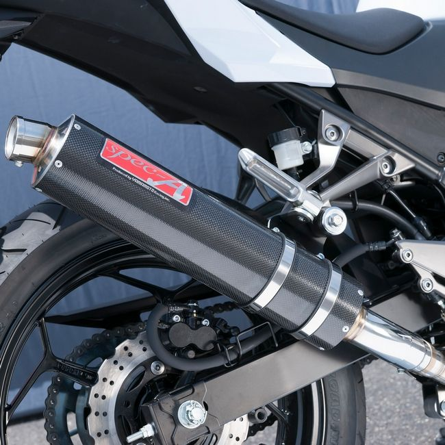 SPEC-A 碳纖維 排氣管尾段