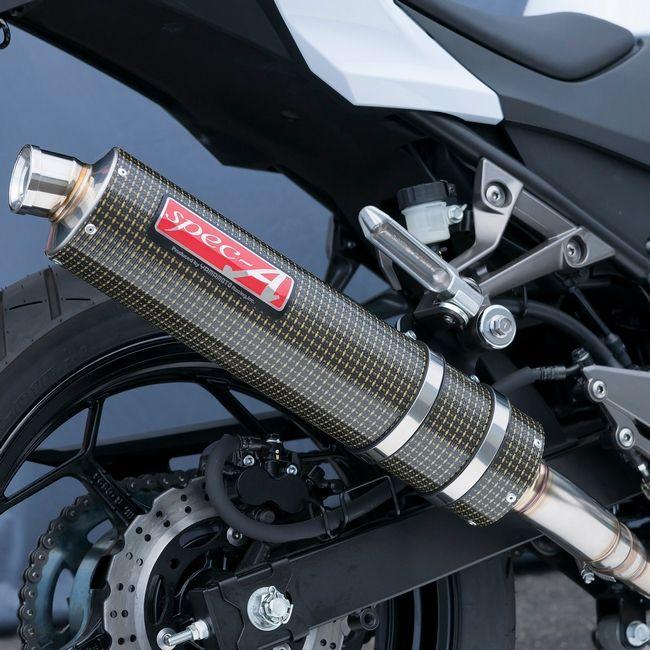 SPEC-A 功夫龍 排氣管尾段