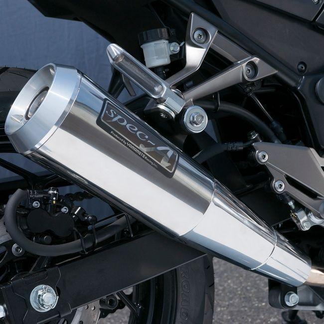 【YAMAMOTO RACING】SPEC-A Megaphone 排氣管尾段 - 「Webike-摩托百貨」