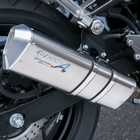 【YAMAMOTO RACING】SPEC-A TYPE-S 排氣管尾段