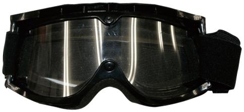The blaster護目鏡
