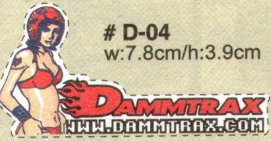 Dam貼紙
