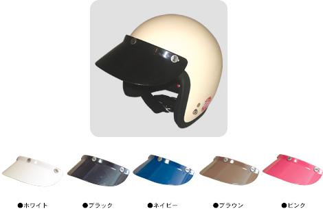 【DAMMTRAX】長帽緣 - 「Webike-摩托百貨」