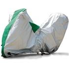 【YAMAHA 日本山葉】摩托車罩F型式 TMAX(4B5)含置物箱