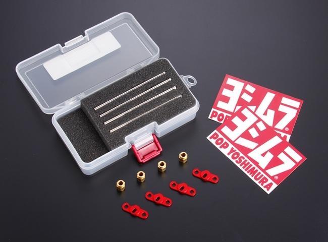 CR33 MJN 化油器油針套件 ( Z1 1135cc加大汽缸專用)