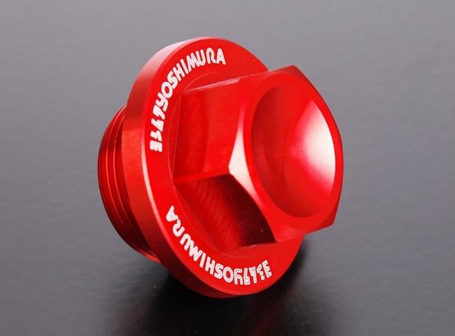 切銷加工紅色加長型洩油螺絲