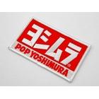 【YOSHIMURA 吉村】(電繡)貼布