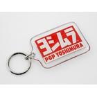 【YOSHIMURA 吉村】YOSHIMURA Vinyl 鑰匙圈